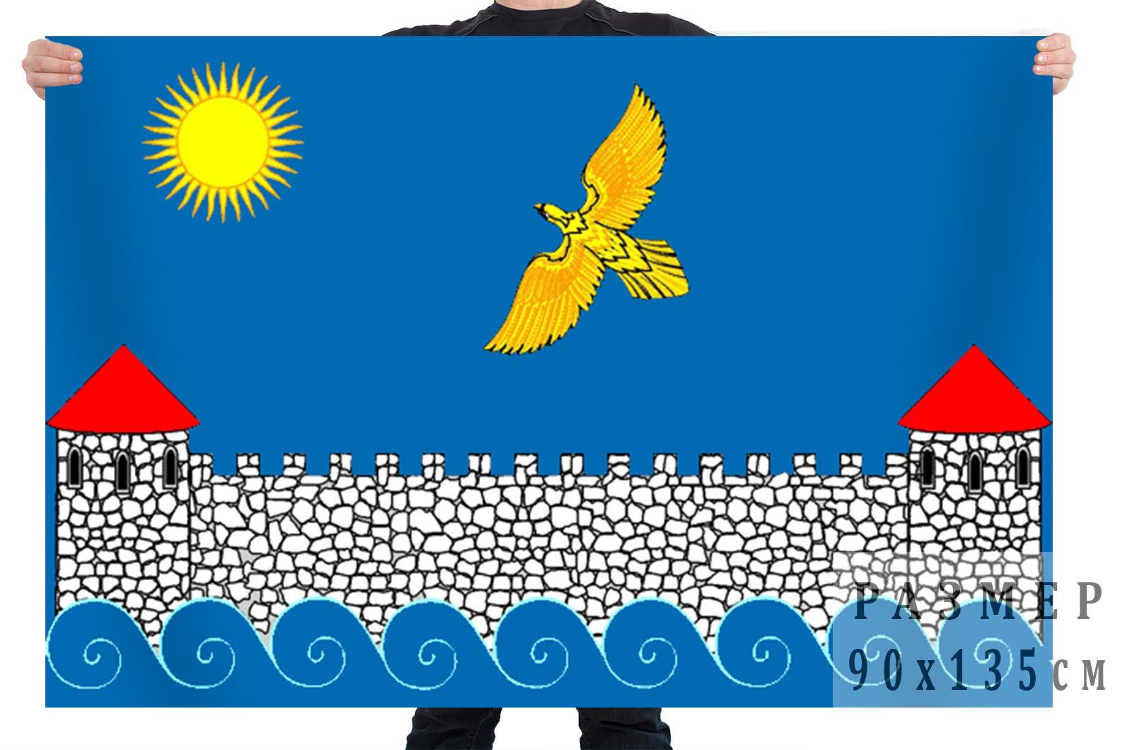 Флаг Кингисеппского района