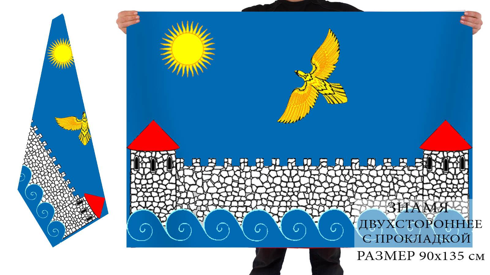 Двусторонний флаг Кингисеппского района