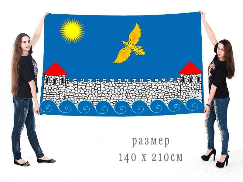 Большой флаг Кингисеппского района