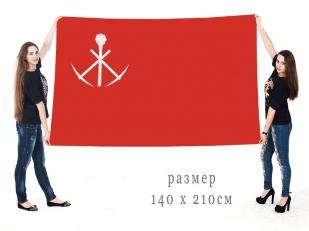 Большой флаг Киреевского района