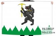 Флаг Кировграда