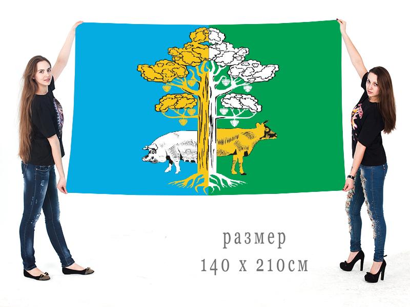 Большой флаг Кирово-Чепецкого муниципального района