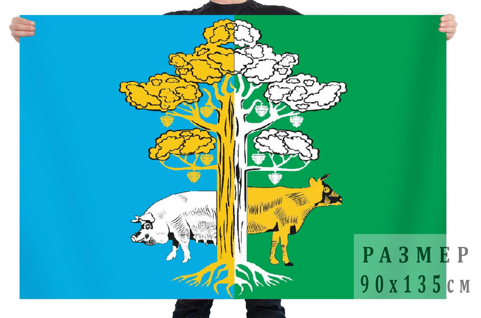 Флаг Кирово-Чепецкого муниципального района