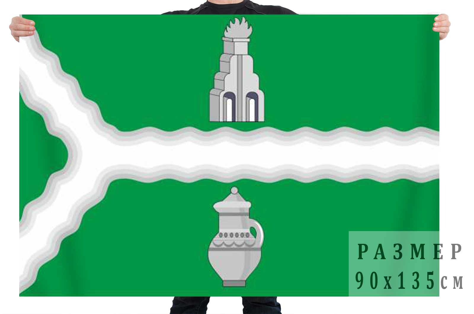 Флаг Кировского района