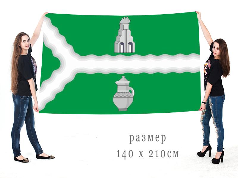 Большой флаг Кировского района