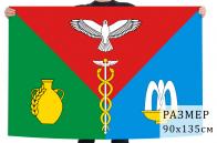 Флаг Кировского района Крыма