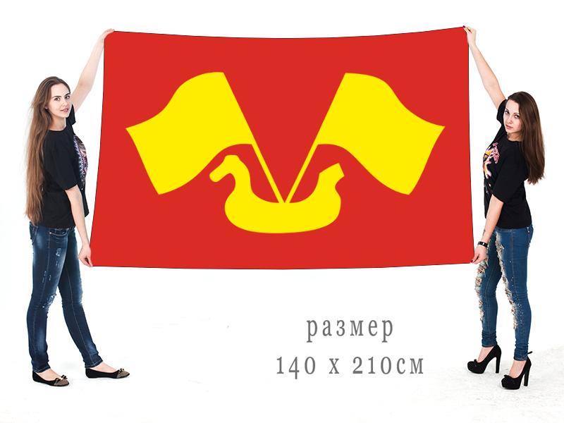 Большой флаг Кировского района Ленинградской области