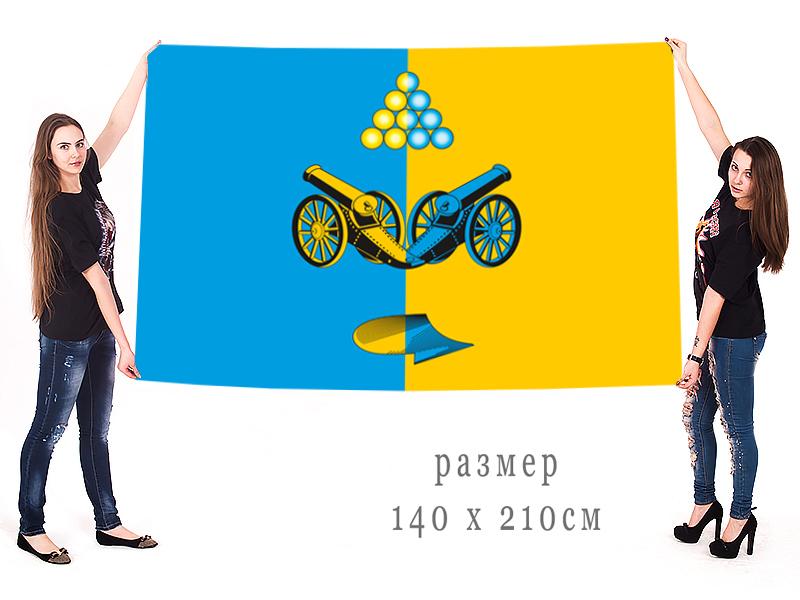 Большой флаг Кировского городского округа