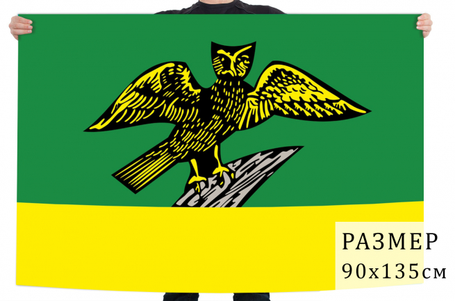Флаг Киржача