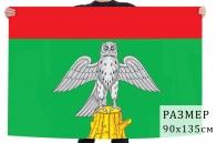 Флаг Киржачского района
