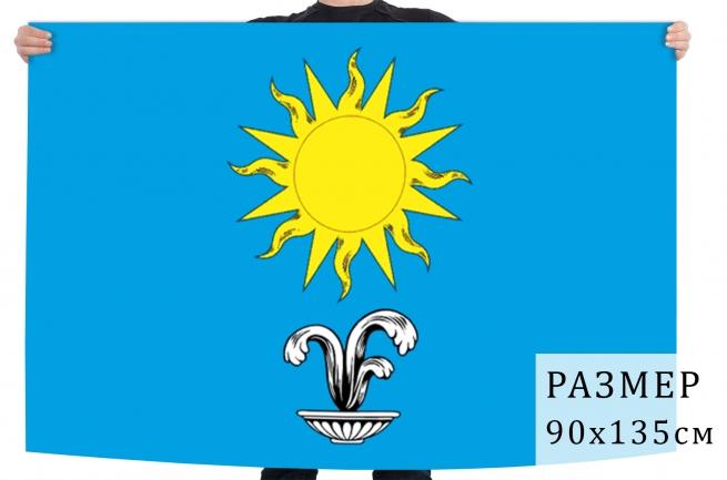 Флаг Кисловодска