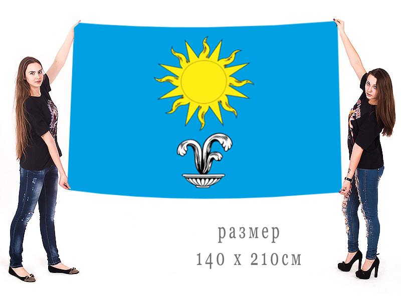 Большой флаг Кисловодска