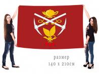 Флаг Кизеловского муниципального района