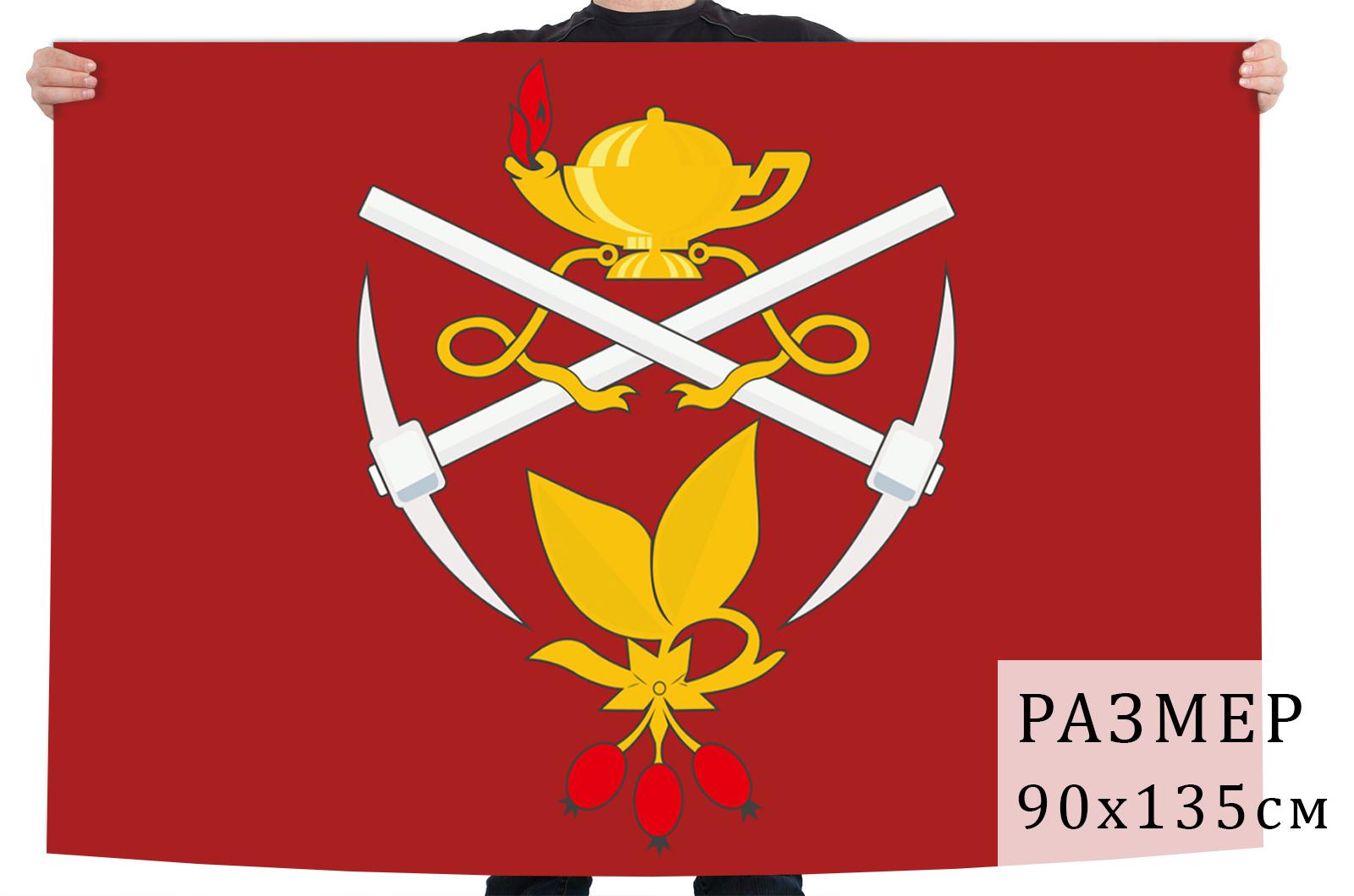 Флаг Кизеловского района