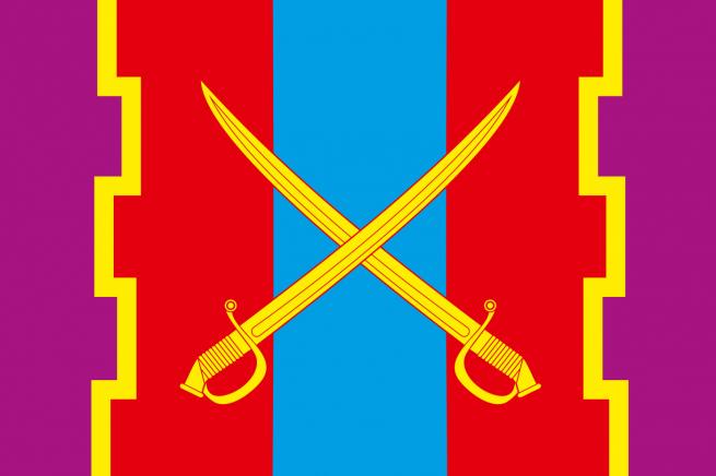 Флаг Кизильского района