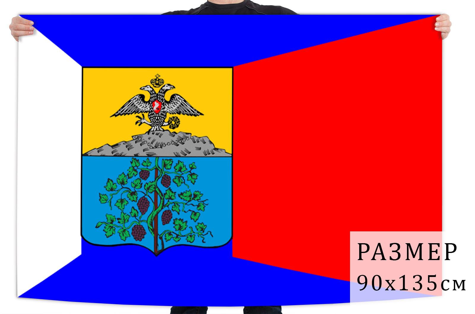 Флаг Кизляра