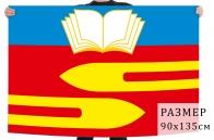 Флаг Климовска, купить флаг Климовска