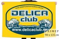Флаг Delica Club