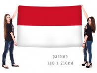Большой флаг княжества Монако