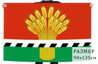 Флаг Коченёвского района