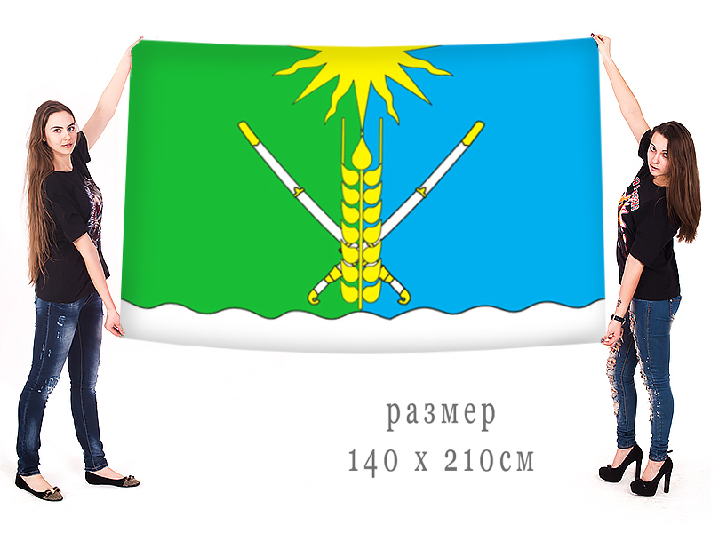 Большой флаг Кочубеевского муниципального района