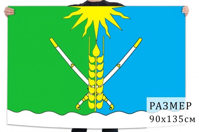 Флаг Кочубеевского муниципального района