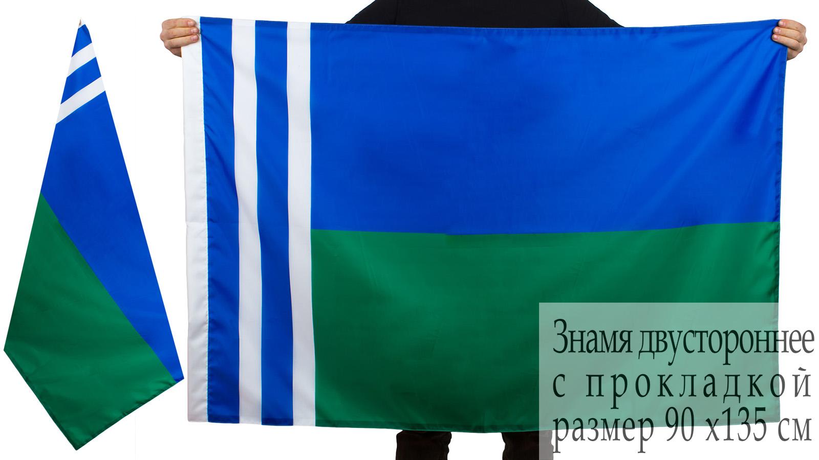 Флаг Когалыма двухсторонний