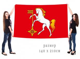 Флаг Кохмы - большой