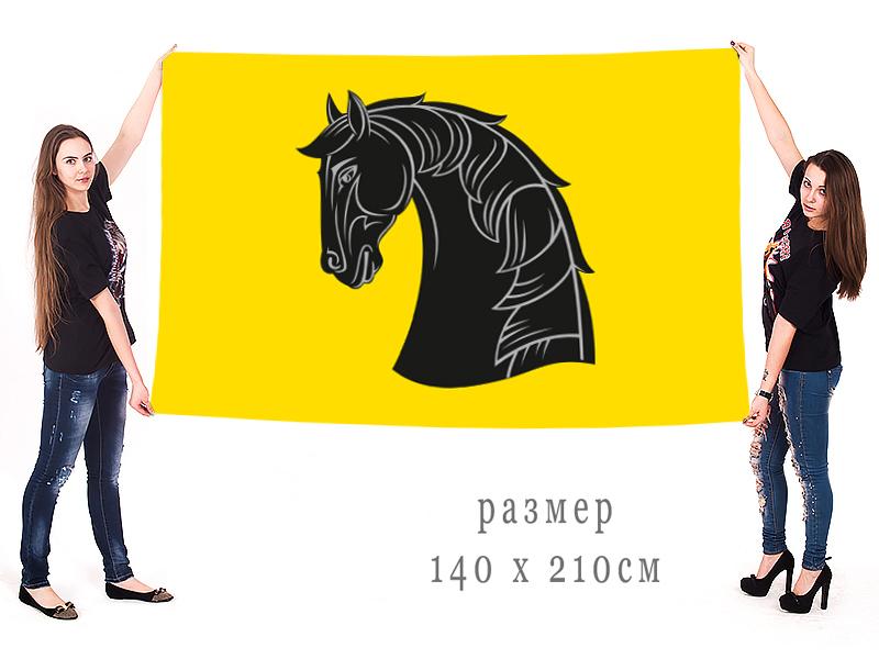 Большой флаг Кологрива и Кологривского района