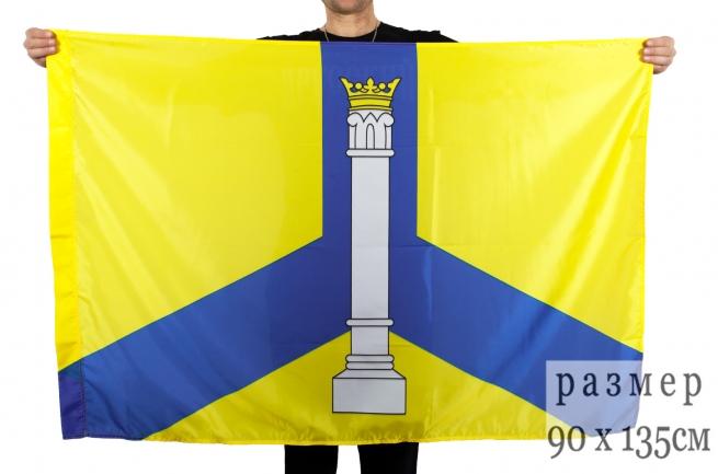 Флаг Коломенского района в центре которого герб района