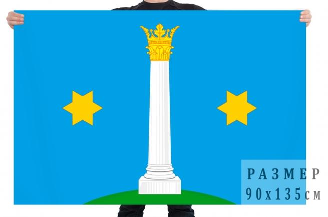 Флаг Коломны | Печать и изготовление флагов