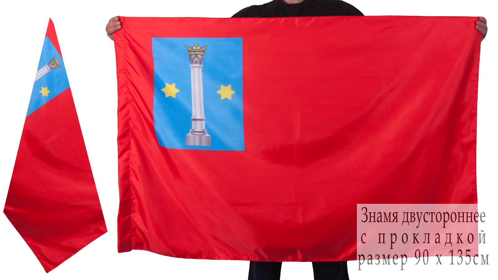 Флаг Коломны