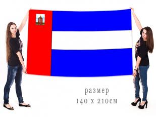 Большой флаг Колосовского района