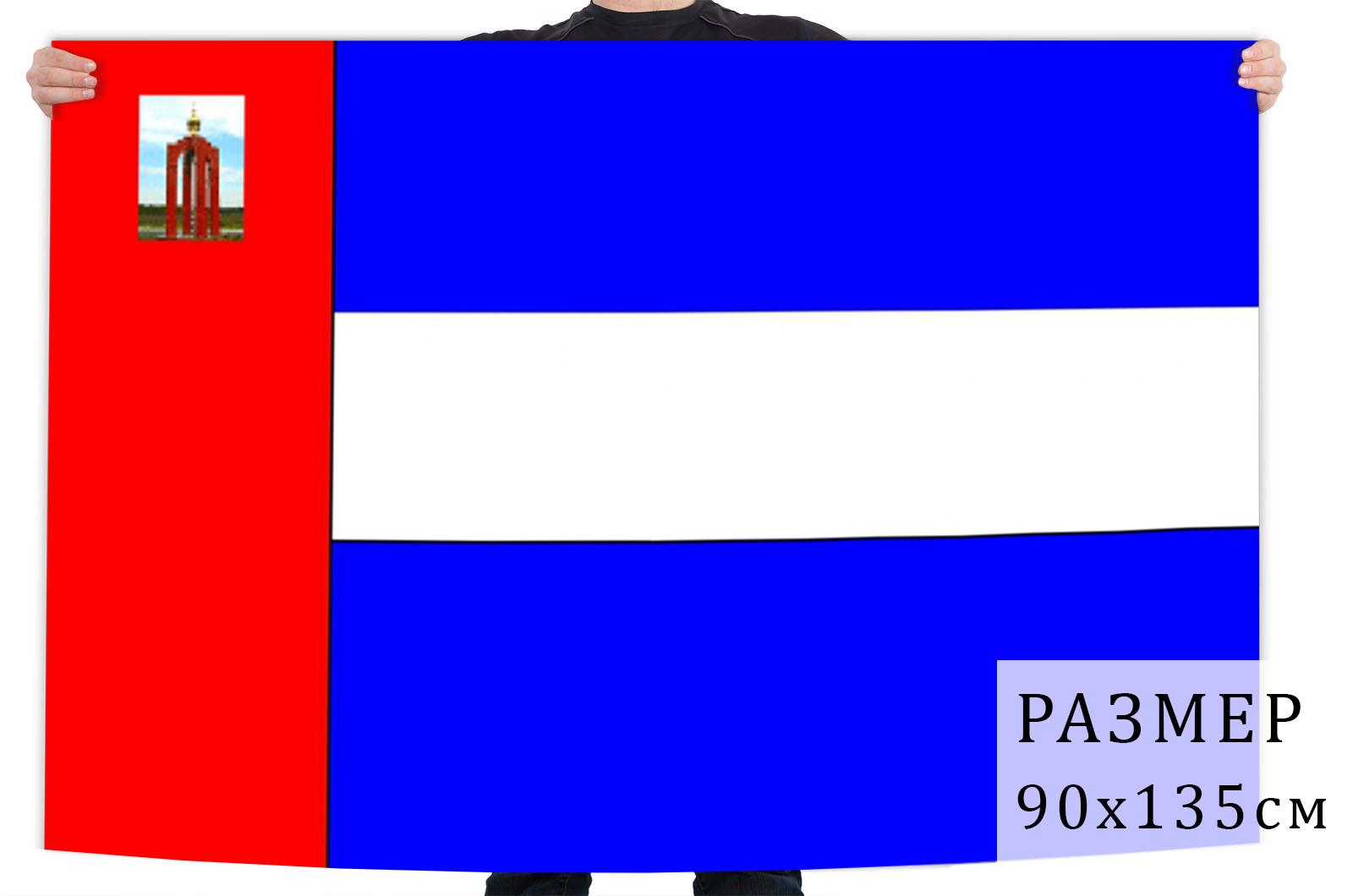 Флаг Колосовского района