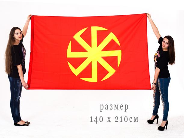 Флаг «Коловрат» 140x210 см