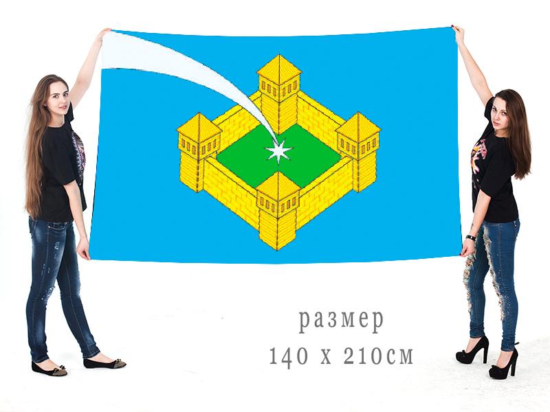 Большой флаг Колпнянского района