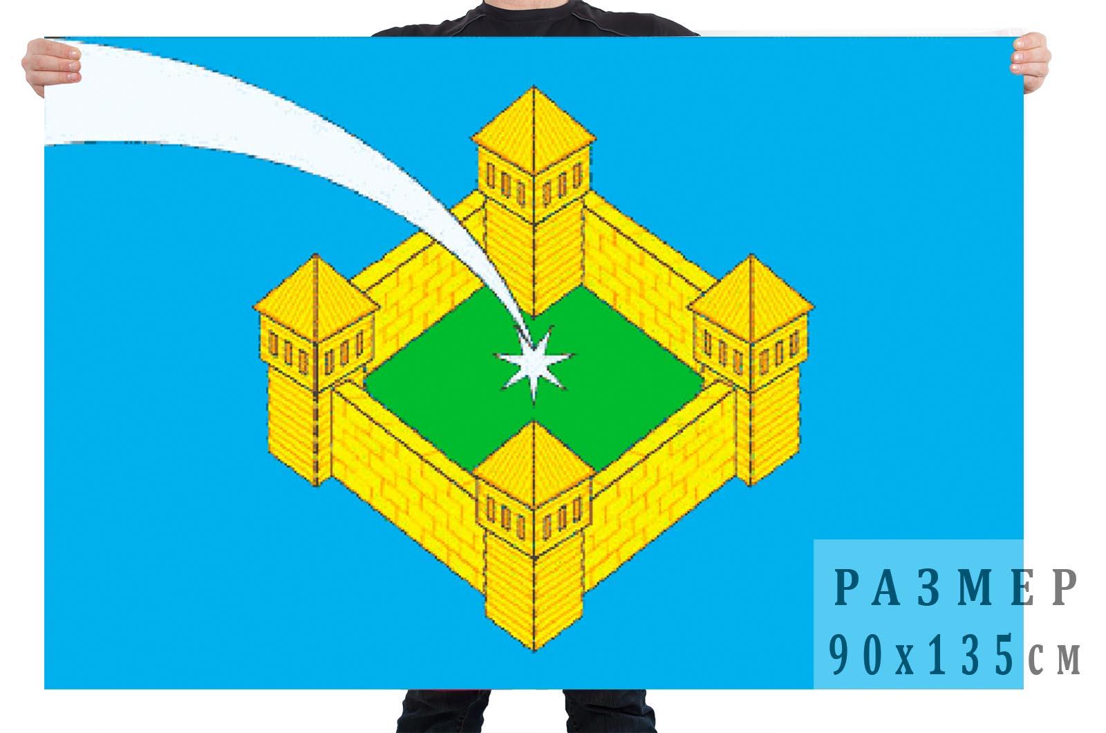 Флаг Колпнянского района
