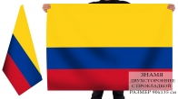 Флаг Колумбии двухсторонний