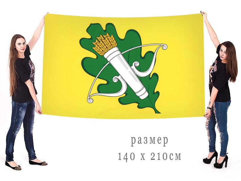 Большой флаг Колышлейского района Пензенской области