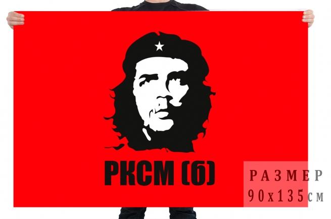 Флаг «Команданте Че Гевара»