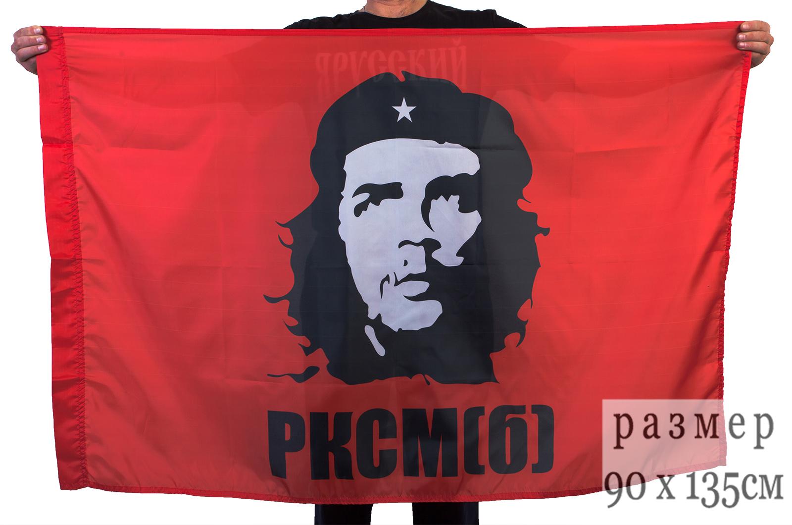 Флаг «Команданте Че Гевара РКСМ»