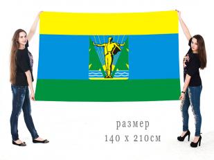 Большой флаг Комсомольска-на-Амуре