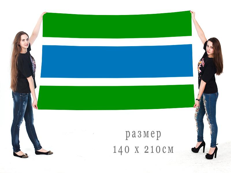Большой флаг Комсомольского муниципального района