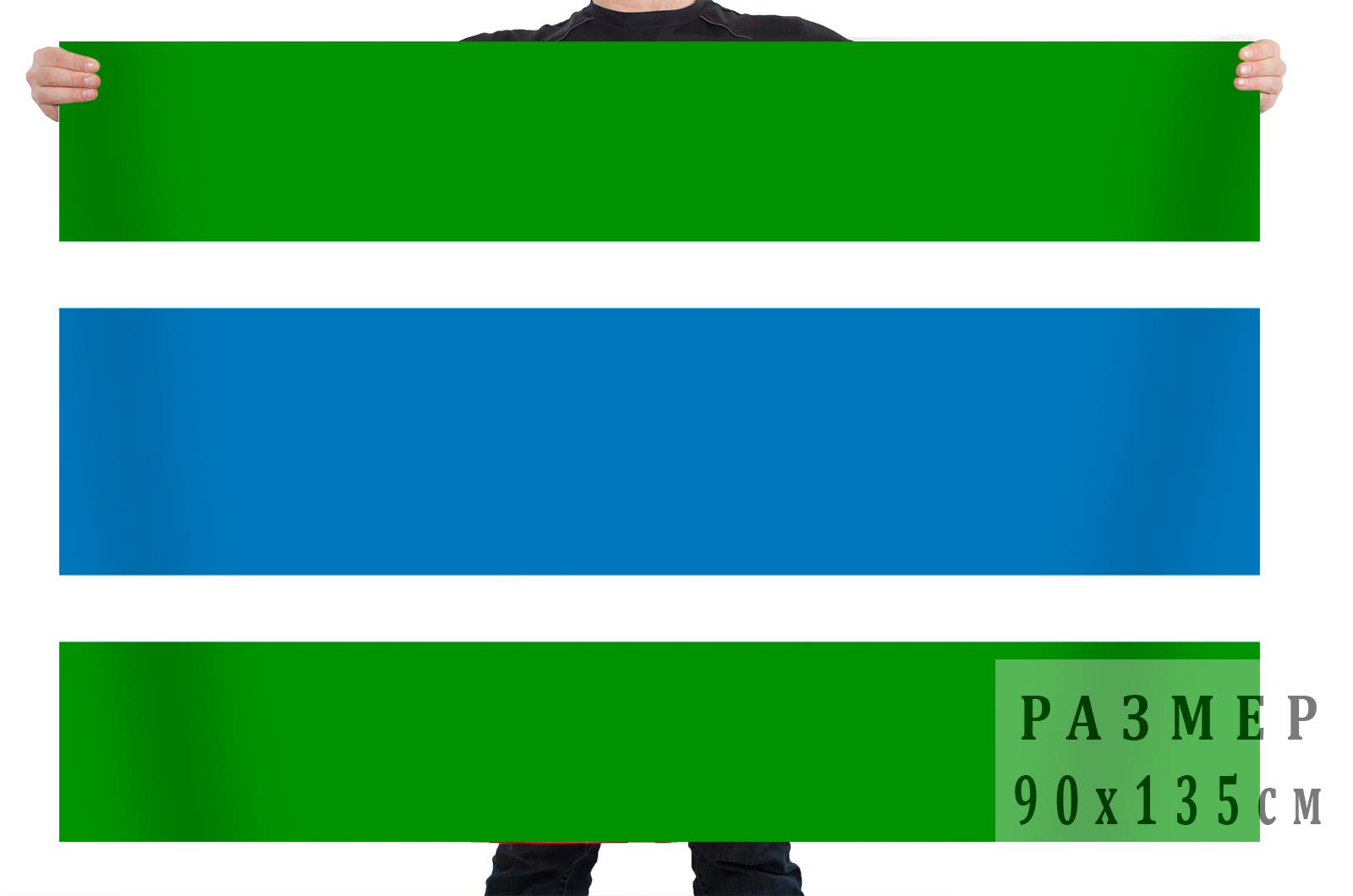 Флаг Комсомольского муниципального района