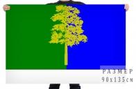 Флаг Кондинского района