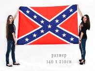 Флаг Конфедерации 140x210 см