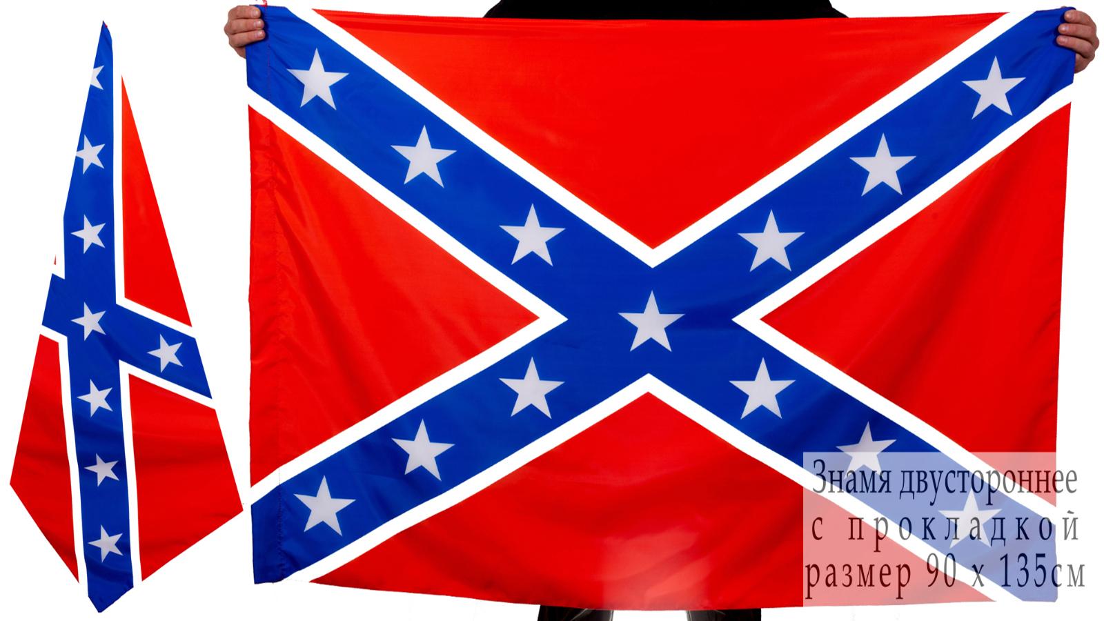 Двухсторонний флаг Конфедерации