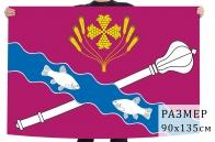 Флаг Константиновского района