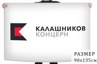 Флаг концерна Калашников