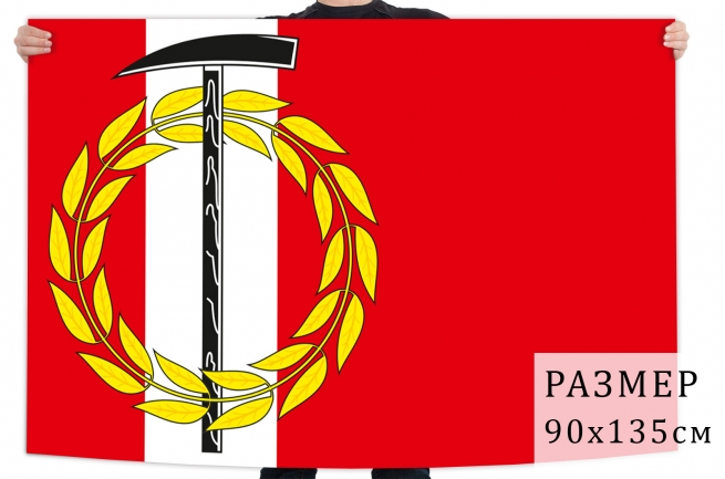 Флаг Копейска